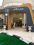 """معرض """"عروس الباحة"""" يستقبل الزوار  والمتسوقين"""