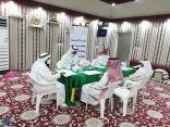 رابطة الأحياء في الباحة تعقد اجتماعها الأول