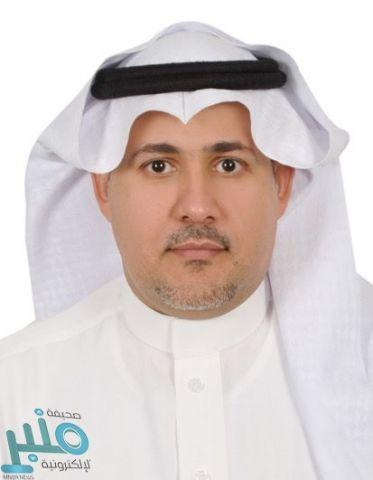 """""""الفيفي"""" مديرًا عامًا لفرع وزارة التجارة في مكة"""