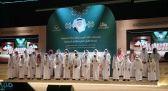 """""""القحطاني"""" يكرم الفائزين بجائزة أمير مكة المكرمة لحفظ القرآن الكريم"""