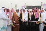 """""""الفيصل"""" يدشن مهرجان الزهور في مكة المكرمة للمرة الأولى في تاريخها"""