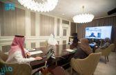 """""""ابن فرحان"""" يشارك في جلسة الإحاطة بين وزراء خارجية دول مجلس التعاون مع المبعوث الأمريكي الخاص إلى إيران"""