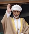 وفاة قابوس بن سعيد سلطان عمان عن 79 عامًا