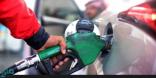 أرامكو تعلن أسعار المحروقات لشهر يوليو