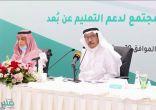 آل الشيخ: الرفع بنتائج التعليم عن بُعد للمقام السامي للعودة إلى المدارس أو استمراره