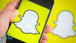 Snapchat تخطط لإطلاق منصة ألعاب بحسب تقرير جديد