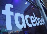"""""""فيسبوك"""" يزيل صفحات وحسابات تنطلق من إيران للقيام بنشاطات مشبوهة"""
