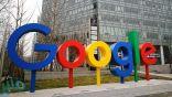 غوغل تزود متصفح كروم بمزايا جديدة ترفع مستوى الإنتاجية