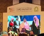 جمعية تحفيظ القرآن بالباحة تحقق المركز الثاني في مسابقة الملك سلمان