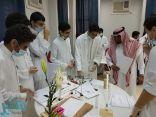 إطلاق معرض التجارب العلمية لمدارس الداخل بالقنفذة