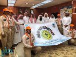 كشافة تعليم وادي الدواسر تحتفي بيوم الأخوة الكشفية العربية