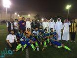اختتام الدورة الأولى لكرة القدم بالدمام للشركة السعودية للخدمات الأرضية