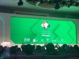 الملتقى السعودي الهندي يبحث الفرص للمستثمرين من خارج السعودية