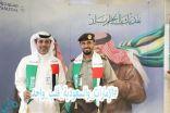شاهد..  حفاوة الاستقبال  في مطار دبي بالزوار السعوديين بمناسبة اليوم الوطني