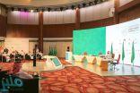 """""""إعلان الرياض"""" لقمة الصحة الرقمية يحدد خطة عملية لمواجهة الأوبئة"""