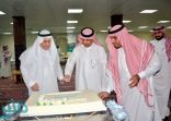 تعليم الرياض يقيم حفل معايدة لمنسوبيه بمناسبة عيد الأضحى المبارك