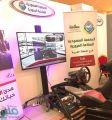 وكيلة جامعة أم القرى للطالبات تدشن ملتقى القيادة الآمنة