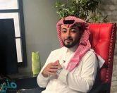 """""""فضاءات سعودية"""".. برنامج يجول في مدن وثقافات المملكة جديد """"اقرأ"""""""
