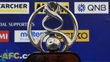 رسميا.. إقامة دور المجموعات من دوري أبطال آسيا بنظام التجمع