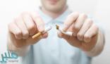 كيف يمكن الإقلاع عن التدخين؟