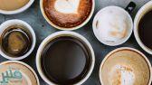 دراسة: هذه الأنواع من القهوة تزيد من مخاطر الإصابة بأمراض القلب