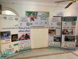 مكتب الضمان الاجتماعي بمحافظة بقعاء يشارك في برامج وأنشطة متنوعة للتوعية بأضرار المخدرات