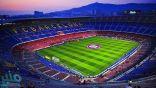 "برشلونة يستغل ""كامب نو"" لتعويض خسائر فيروس كورونا"