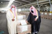 """""""الشؤون الإسلامية"""" تدشن أولى شحنات برنامج هدية الملك سلمان من التمور بالخارج"""