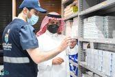 اللواء الداود يتفقد جاهزية الخدمات الطبية بوزارة الداخلية لموسم الحج