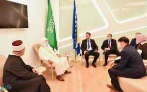 وزير الشؤون الإسلامية: البوسنة والهرسك دولة مهمة وتحظى بعناية خاصةً من الملك سلمان وعلاقاتنا قوية وعميقة