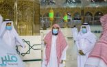 بالصور .. شؤون الحرمين تنفذ تجربة افتراضية لخطة العمرة استعداداً لاستقبال المعتمرين