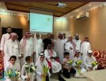 طلاب وطالبات الرياض يقدمون الهدايا للمسنين تقديراً لهم وعرفانًا بدورهم في تنمية المجتمع
