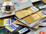 ضبط 141 بطاقة صراف آلي بحوزة مقيمين بمكة .. يستخدمونها لهذا السبب!