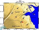 زلزال بقوة 4.5 درجات يضرب جنوب غربي الكويت