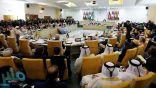 وزراء الخارجية العرب يعقدون اجتماعَا تشاوريًا لتنسيق المواقف قبيل القمة