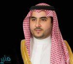 خالد بن سلمان: المملكة حريصة على التوصل إلى حل سياسي شامل في اليمن وفق المرجعيات الثلاث