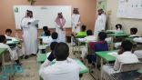 مدير إشراف القنفذة يتفقد عدد من المدارس لمتابعة الانضباط المدرسي