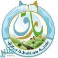 """بلدية بارق تعلن عن سباق للكبار والصغار ضمن """"مهرجان بارق الشتوي"""""""