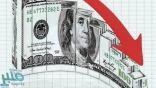 الدولار يتراجع صوب أدنى مستوى في 10 أيام