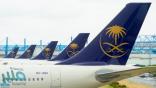 إعفاء جميع تذاكر الطيران بمحطة بيروت من جميع القيود والغرامات