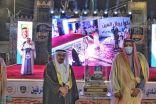 """أمير الباحة يكرم """"آل بن رداد"""" لدعمهم نادي العين بالأطاولة"""