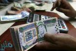 «العمل»: إيداع 199 مليون ريال مساعدات مقطوعة لمستفيدي الضمان الاجتماعي