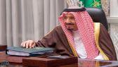 أمير الرياض يرعى حفل تكريم الفائزين بجائزة الملك سلمان لحفظ القرآن الكريم