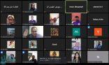 جمعية الكشافة تبدأ مشاركتها في ورش العمل العربية التفاعلية الافتراضية