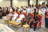 """إطلاق """"برنامج الأمير تركي بن طلال التوعوي للإسعافات الأولية"""" بمحافظة محايل"""