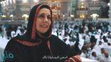 """فيديو .. ماذا قالت """"كريستيانا باكر"""" الإعلامية الألمانية الشهيرة عن المملكة والحج والإسلام"""