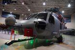 بالصور.. وزارة الدفاع تدشن طائرة MH-60R التابعة للقوات البحرية الملكية.. تعرّف على مميزاتها