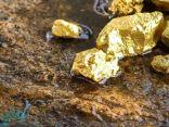 احتجاز 22 عاملاً جراء انفجار بمنجم للذهب في الصين