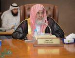 الشيخ اللحيدان يرفع الشكر للقيادة بمناسبة تعيينه رئيسًا للمحكمة العليا