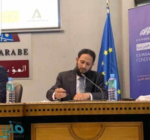الشيخي يحصل على الزمالة الأوروبية العربية